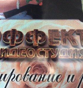 Съемка свадебных торжеств Видеостудия ЭФФЕКТ