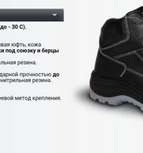 Новые натуральные (кожа, мех) ботинки.