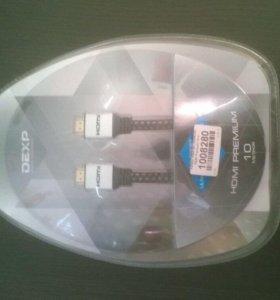 Провод HDMI