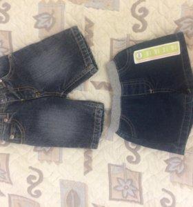 Бриджи и шортики(джинс) для новорожденного.