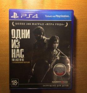 Игра The last of us PS4