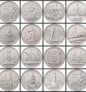 Набор монет Города столицы