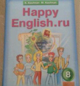 Английский язык 8 класс
