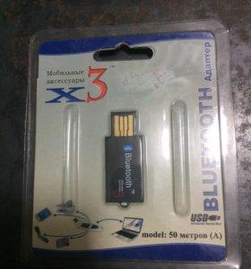 Bluetooth адаптор