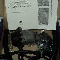 Электро подогрев двигателя 1.5квт СТАРТ-Классик.