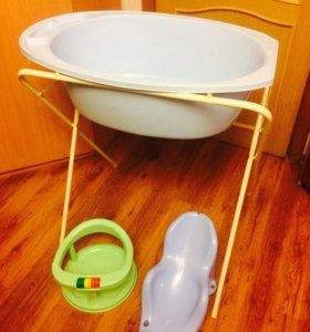 Детская ванночка, подставка, гамак