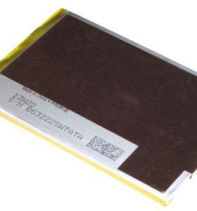 Аккумулятор для sony sp