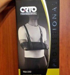 Бандаж на плечевой сустав усиленный