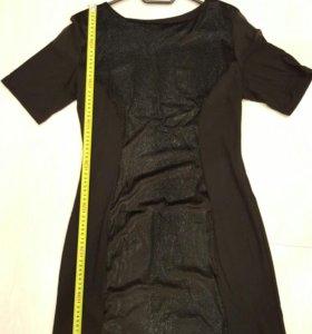 Нарядное трикотажное платье.