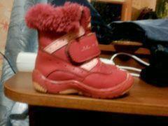 Зимние ботиночки 89028379034