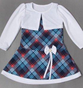 Новые платье 👗