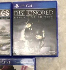 Dishonored Defintive Edition