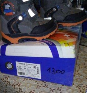 Обувь для мальчика 23р