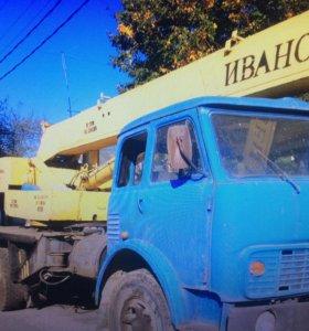 Автокран ивановец МАЗ КС 3577