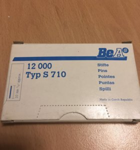Шпилька для пневмоинструмента BeA. S710