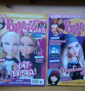 Журналы Bratz 2007 г