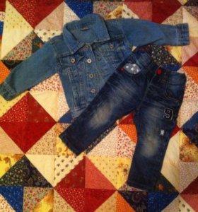 Куртка + джинсы