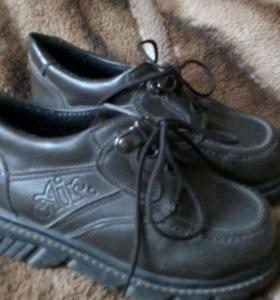 Обувь 25, 29
