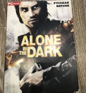 Alone in the dark