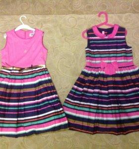 Нарядные платья 122-140 см