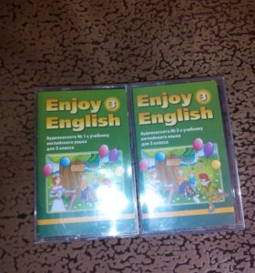 Аудиоприложение к учебнику Еnjoy English 3 класс