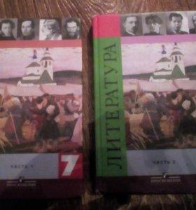 Учебник Литература 7