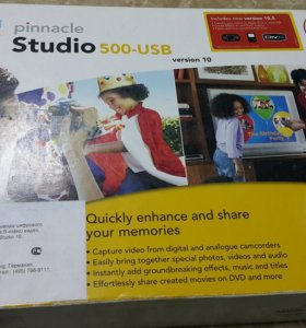 Pinnacle Studio 500-usb Новая