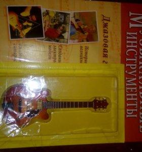 Коллекционные музыкальные инструменты