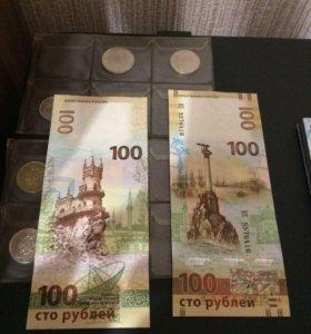 Продам бону Крым