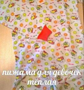 Пижама на девочку 5-6лет новая