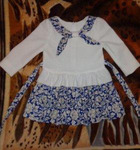 Платье 30размер