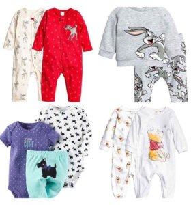 Одежда для малышей новая