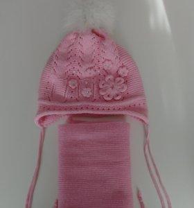 Тёплая,зимняя шапочка+шарфик