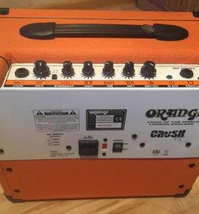 ORANGE CR20L CRUSH