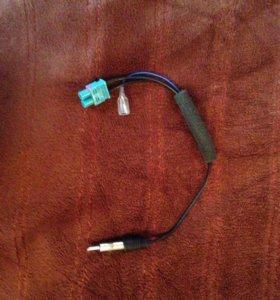 двойной провод Fakra антэнный адаптер для авто