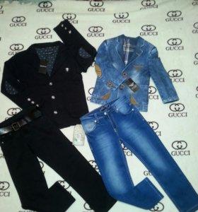 Пиджаки и джинсы