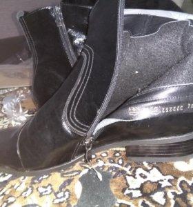 Белвест ботинки