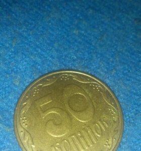 Монета украинская