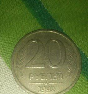 Русская монета ссср