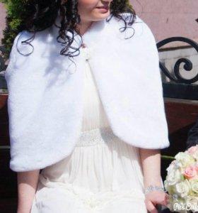 накидка свадебная на плечи