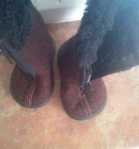 Обувь даром.