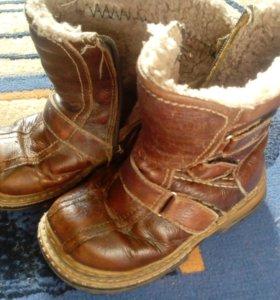 Ботиночки зимнии натуральная кожа