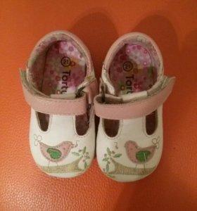 Туфельки 21 размер