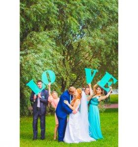 Буквы для фотосессии свадьба