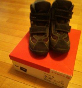 Зимние ботинки Ricosta размер 35