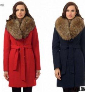Пальто синее зима 44 размер