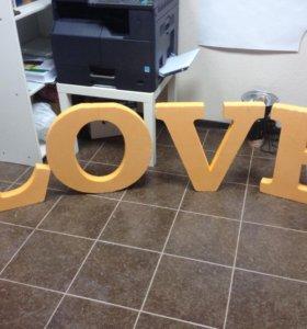 Буквы для фотосессии