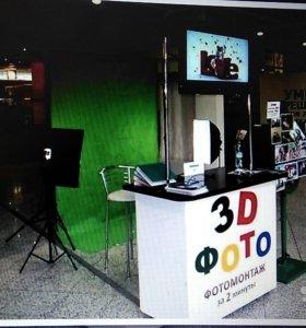Мобильная 3D студия, готовый бизнес