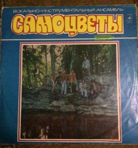 """Виниловая пластинка """"Самоцветы"""" 1973г."""