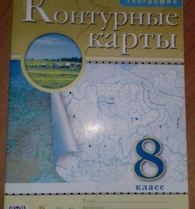 Контурная карта по географии